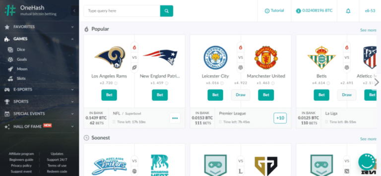 OneHash Casino And Sports Betting Promo Codes March 2020