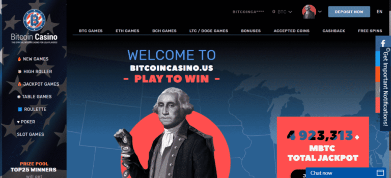 Bitcoin Casino US Bonus Code July 2017