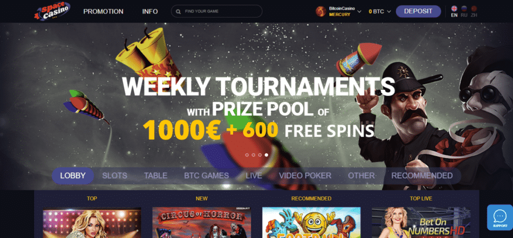Space Casino Matched Deposit Bonus Codes September 2020