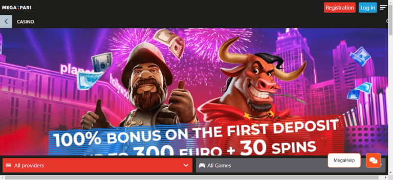 Megapari Casino Bonus Codes – Megapari.com Free Spins January 2021