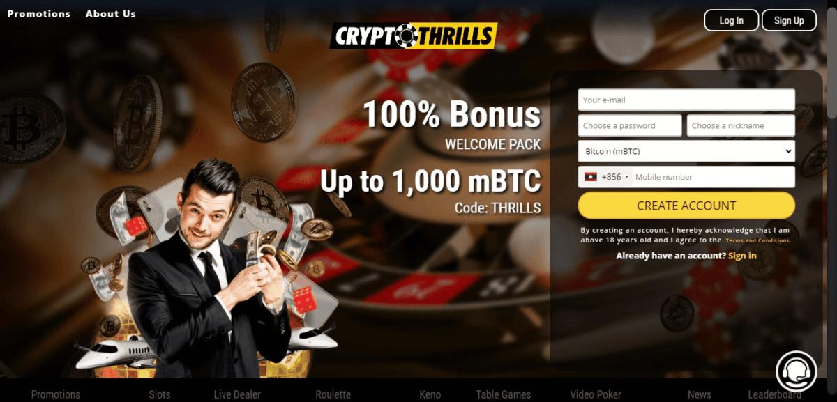 Crypto No Deposit Bonus